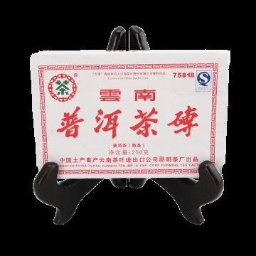云南茶砖1