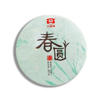 chunyuan