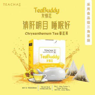 菊花茶teabuddy