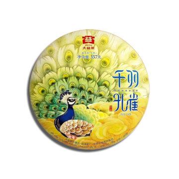 qianyukongque1801