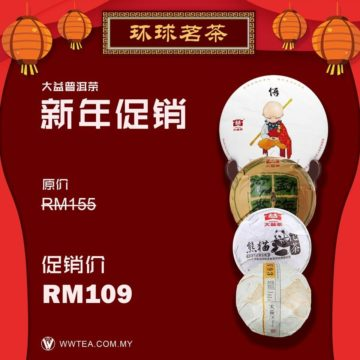 cny offer png1