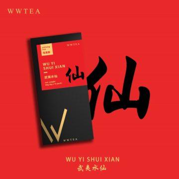wwtea水仙