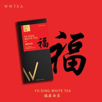 wwtea福鼎白茶
