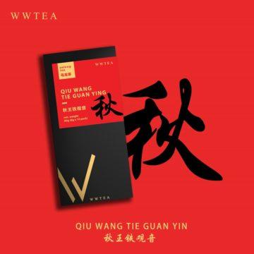 wwtea秋王