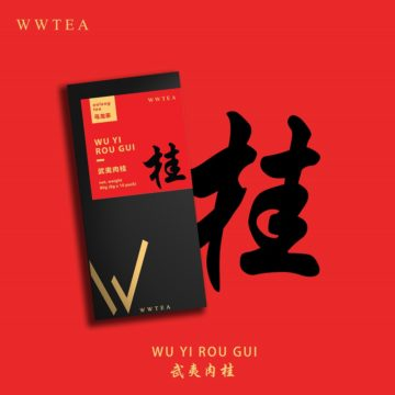 wwtea肉桂