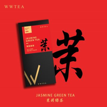 wwtea茉莉绿茶