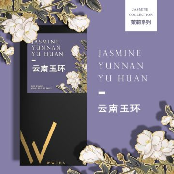 yunnanyuhuan