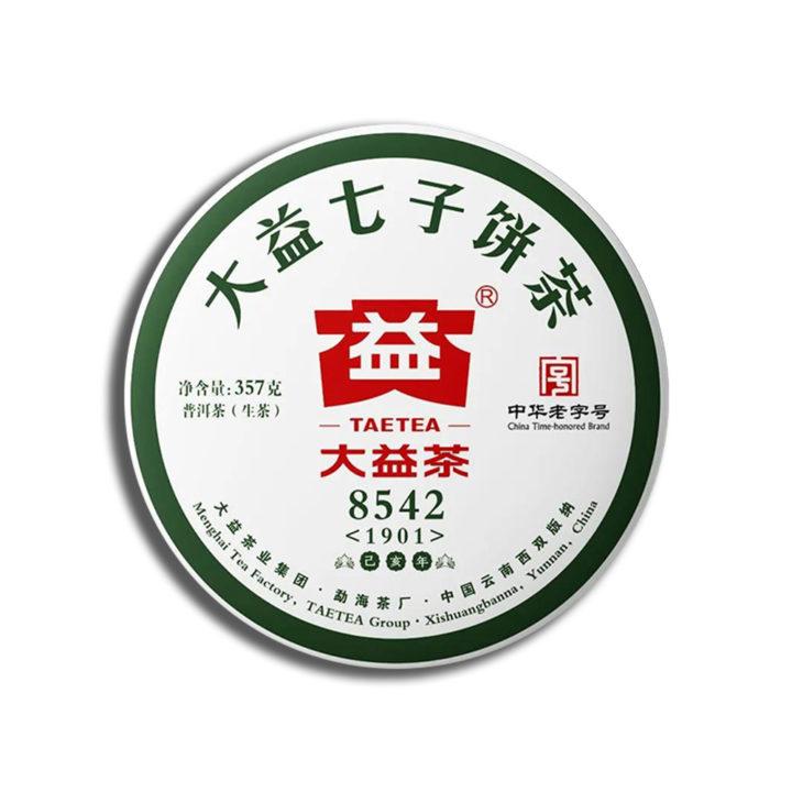 大益8542 (1901) 普洱生茶饼 - 马来西亚柔佛新山