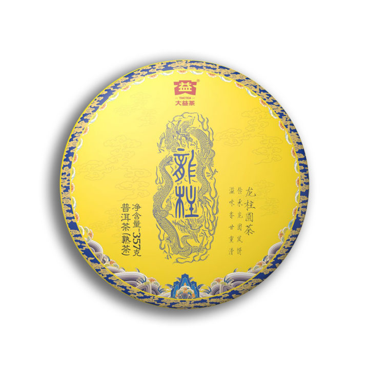 大益龙柱圆茶 (1701) 普洱熟茶饼 - 马来西亚柔佛新山