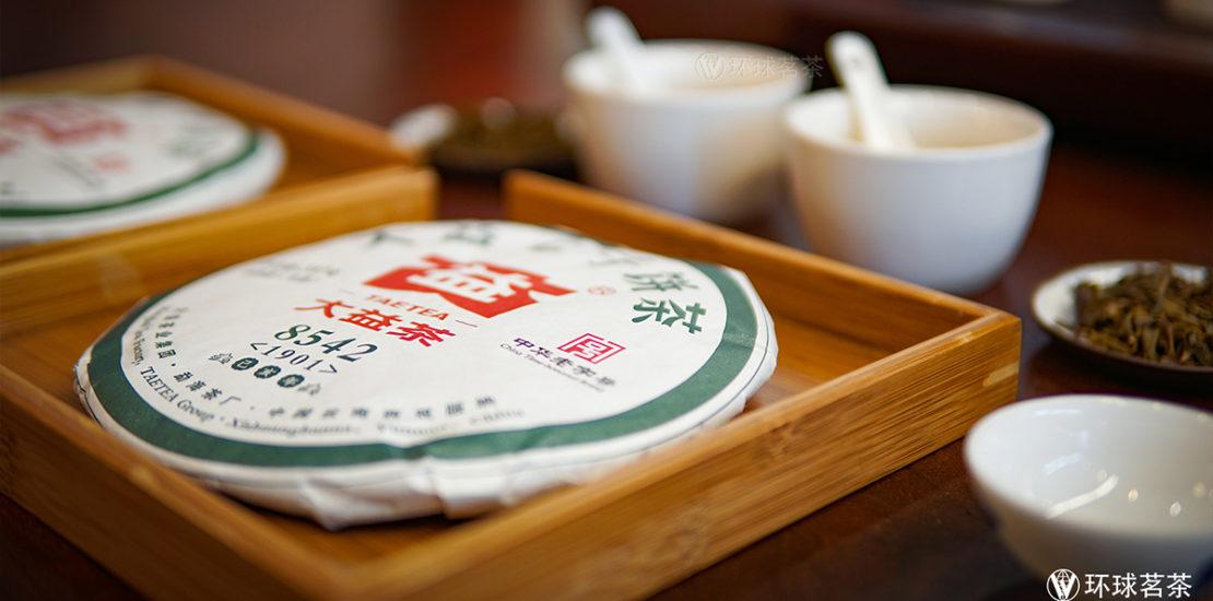 大益普洱茶 8582 8542 - 马来西亚柔佛新山
