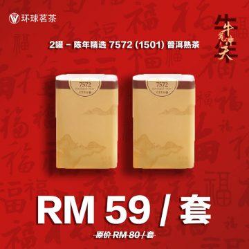 cny-75721501
