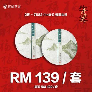 cny-75821401