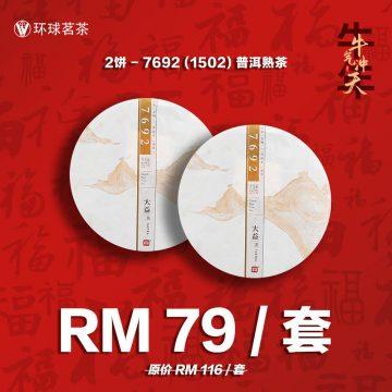 cny-76921502