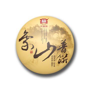 xiangshanpubingcover