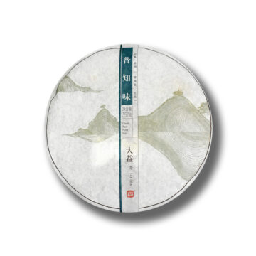 puzhiwei1401