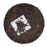 2014勐海七子饼茶一壶青饼(普洱生茶)2